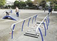 「健康遊具」公園に増加