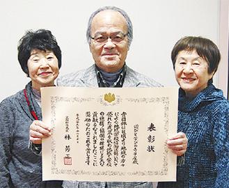 (左から)粕谷さん、大下さん、佐々木さん