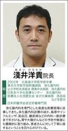 ピロリ菌除去後も油断大敵定期的な検査で胃がん予防