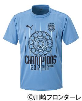 優勝Tシャツ