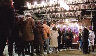 参拝客の行列(元日)=五反田神社奉賛会提供