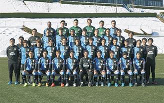 今シーズンも優勝への期待が高まる©川崎フロンターレ