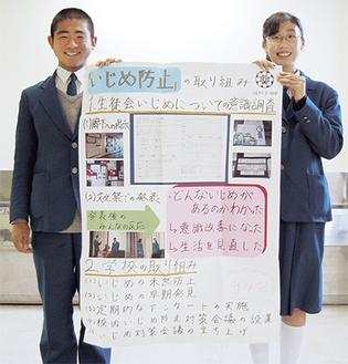 サミットに参加した池田さん(左)と西山さん