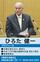 川崎市バス、小田急新ダイヤに対応
