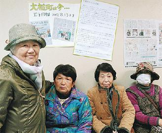 大槌町からのお礼の手紙(中央)と、津野田委員長(左)