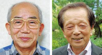 新会長に就任した古谷氏(右)と吉田氏
