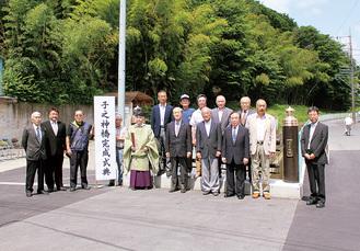 拡幅された子之神橋と菅町会役員ら=同会提供