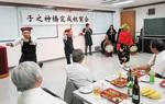 祝賀会を盛り上げた菅のお囃子