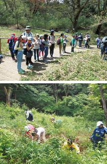 里山の自然学校(上)と里山倶楽部の活動=同法人提供