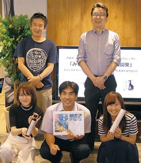 左上から時計回りに西山氏、吉川氏、徳島さん、本所氏、尾崎さん