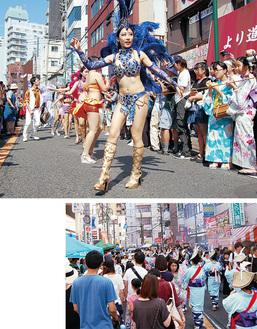 大パレードを彩るサンバ(上)。歩行者天国になる会場=昨年