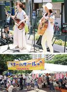 「中野島音楽祭」 あす21日
