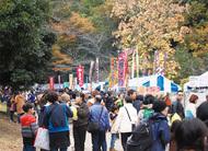 生田緑地で、あす区民祭