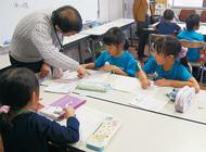 「寺子屋」開講に児童100人