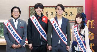 (左から)奥平さん、島村さん、福士さん、yucatさん