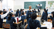 15テーマで出前授業