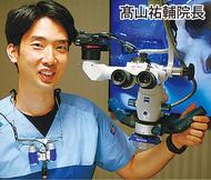 「国際基準の技術と設備、丁寧な自由歯科診療で」