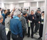 24の市民団体 学びと交流