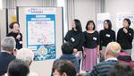 活動を発表するコミバス協議会