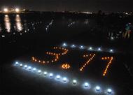 「3・11」 復興祈り8年