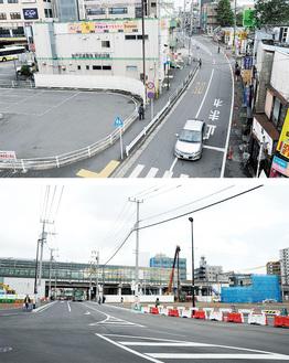 登戸駅前南口(上)と、道路が完成した駅西側