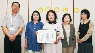 メンバーの(右から)高橋さん、福武さん、井田さん、芦澤さんと、横田館長