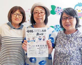 右から有北さん、鈴木さん、眞壁さん