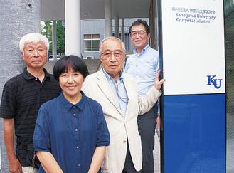小林会長(右から2人目)ら川崎市宮陵会メンバー