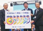 左から伊藤館長、福田市長、小田嶋教育長