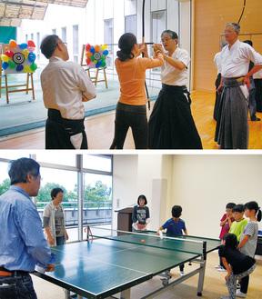 弓道(上)とサウンドテーブルテニスの体験会