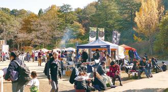 生田緑地の中央広場が会場に(昨年)=区提供
