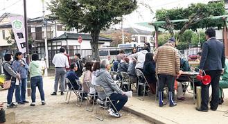 多摩区は16日、罹災証明書申請の臨時窓口を開設=菅第4公園、菅町会提供