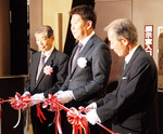(右から)北條館長、福田市長、安陪会長