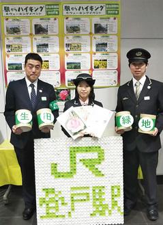 (左から)川村さん、落合さん、寺西さん=同駅提供