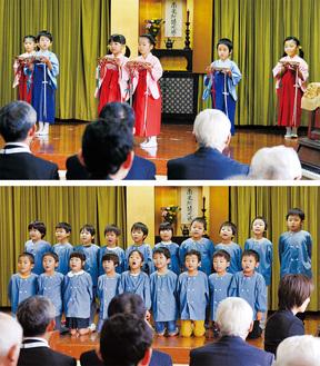 園児による散華舞踊「法の深山」(上)、合唱「にじ」