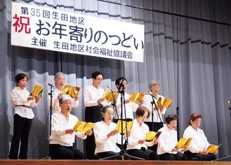 五反田福寿会の「五反田節」