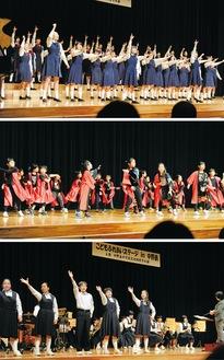 (上から)カリタス女子中高、中野島こども文化センター、中野島中