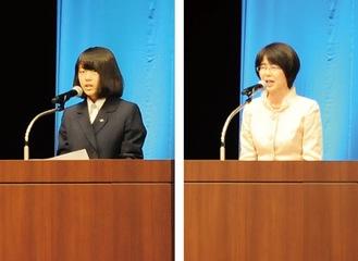 陶山委員長(右)と、生徒会会長の伊藤さん