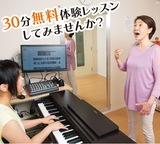 歌える体へ、第一歩