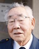 伊藤 栄一さん