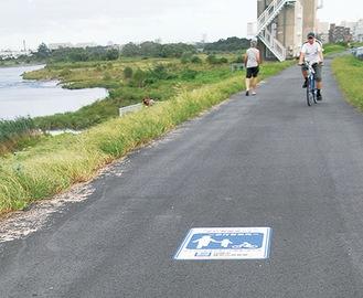 布田橋付近のコース