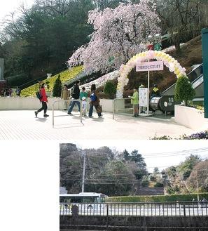 開園最終日を迎えた遊園地の大階段(上)=02年3月31日、「向ヶ丘遊園の会」提供。現在の大階段(下)