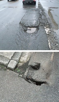 舗装の剥がれ(上)や道路の陥没の一例=市提供