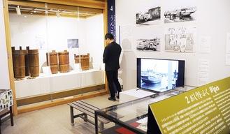 開催中の企画展示