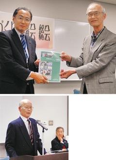 荻原区長(左)に報告書を手渡す本多さん=写真上、総会であいさつする葛生会長=下