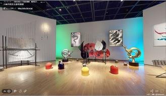 企画展示室の3Dビュー((C)VR革新機構 提供:川崎市岡本太郎美術館)