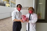 マスクや消毒 施設に寄贈