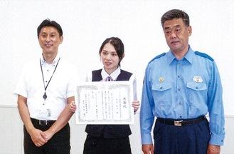倉林署長から感謝状を受け取った雨宮さん(中央)=多摩署提供