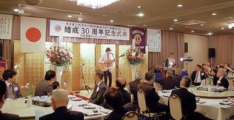 多摩LC30周年記念式典の様子=一昨年