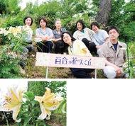 「ユリの花」 愛で10年